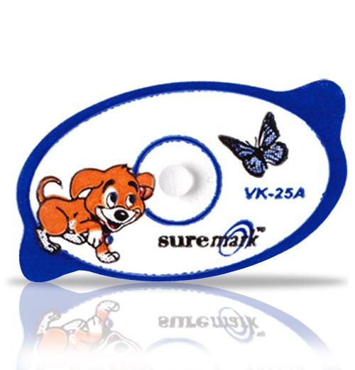 VisionLine Kids 2.5mm Puppy